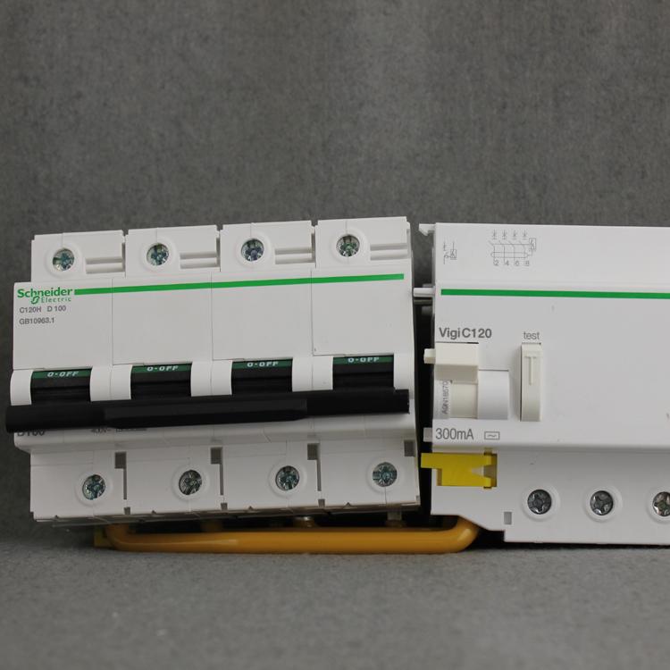 施耐德电气断路器 空气开关 d型 4p100a带漏电保护器