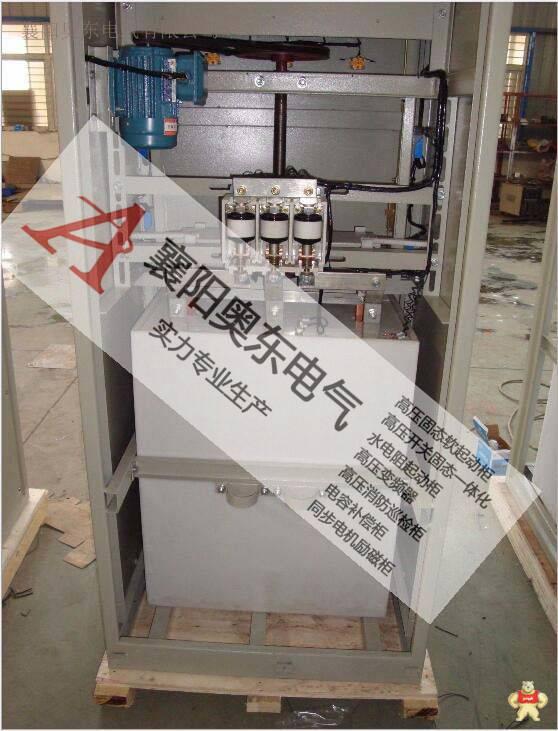 阻软起动柜 高压绕线液阻起动柜,绕线液阻起动柜生产厂家,绕线水阻柜