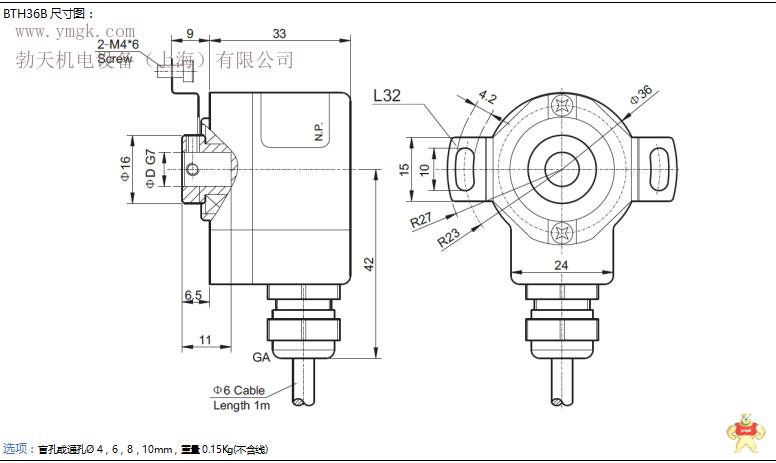 0-10v绝对值信号编码器 20mm空心轴绝对值 单圈防水型