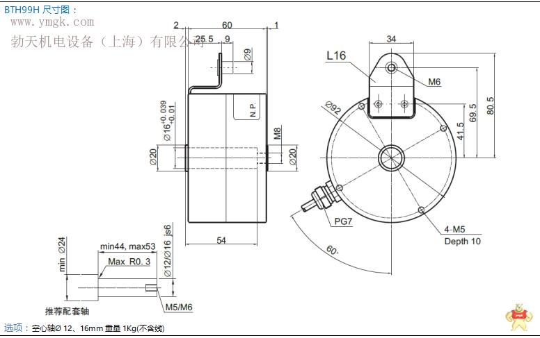 单圈4-20ma信号编码器 多圈rs485-rtu并行信号编码器