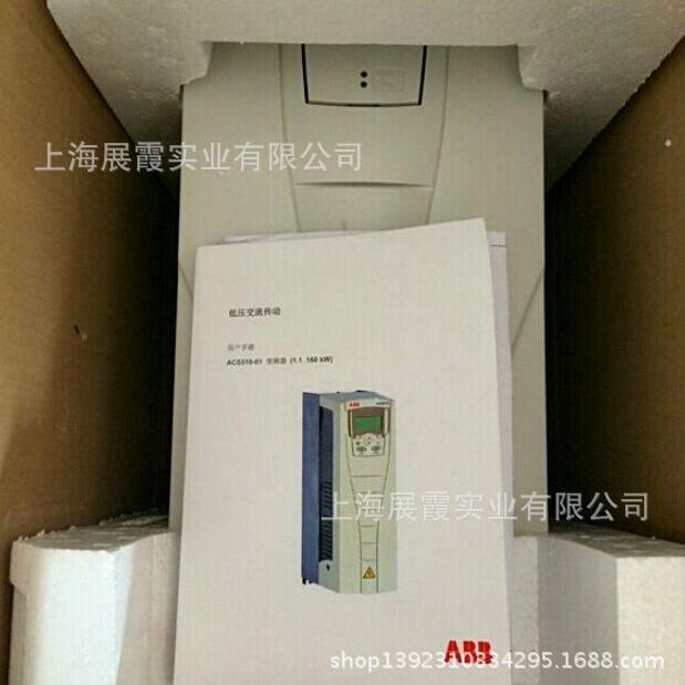 abb变频器【原装正品】acs550-01-03a3-4 变频调速器