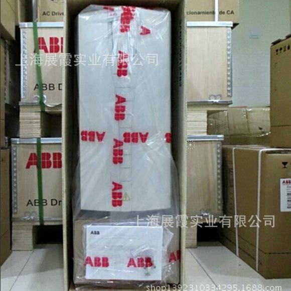 变频器【原装正品】abb变频调速器 acs550-01-246a-4