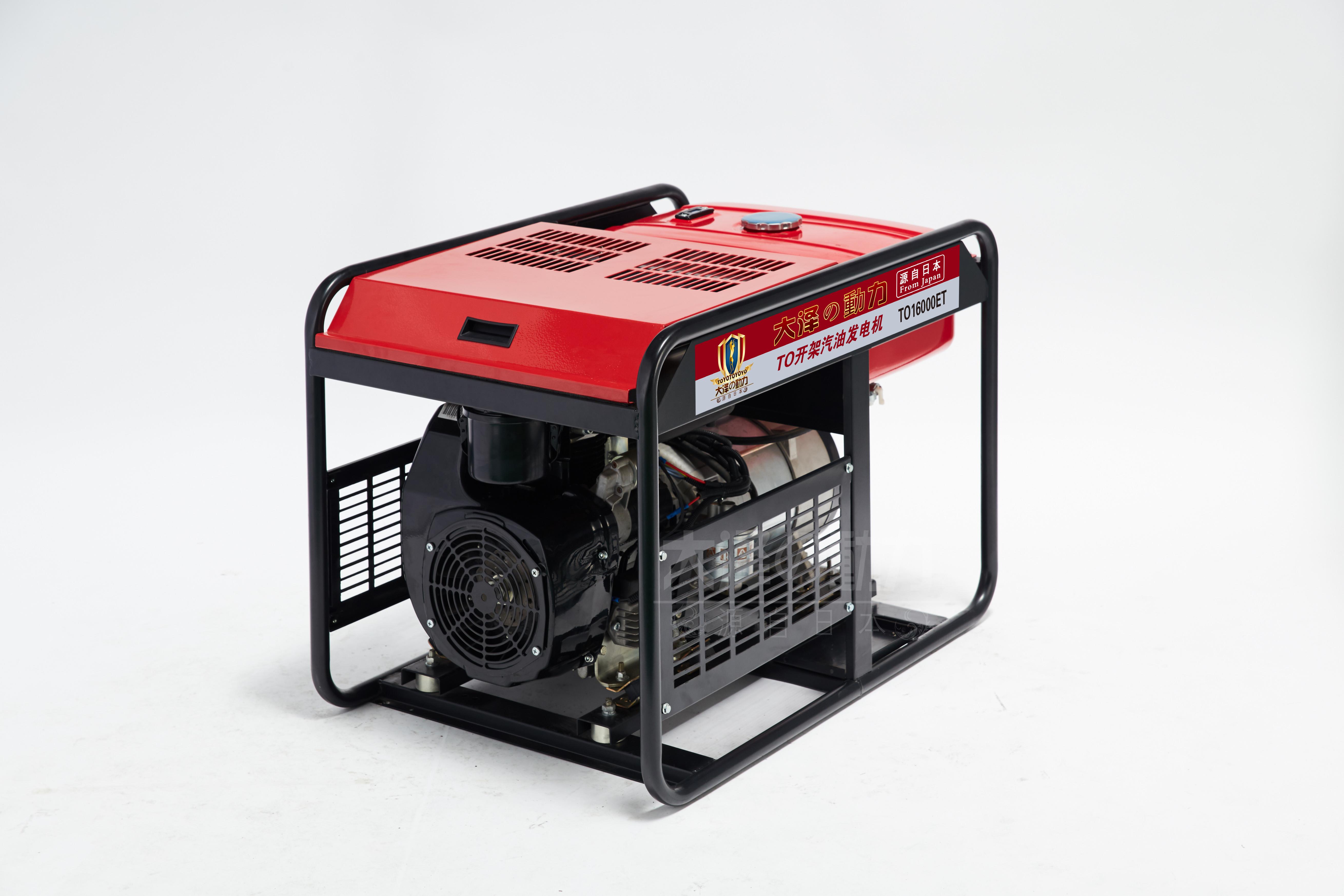 电力车改装15kw汽油发电机