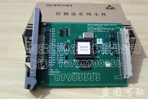 xp433m 多模rs-85光纤中继器