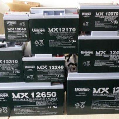 ups电源直流屏mx12650友联蓄电池12v65ah