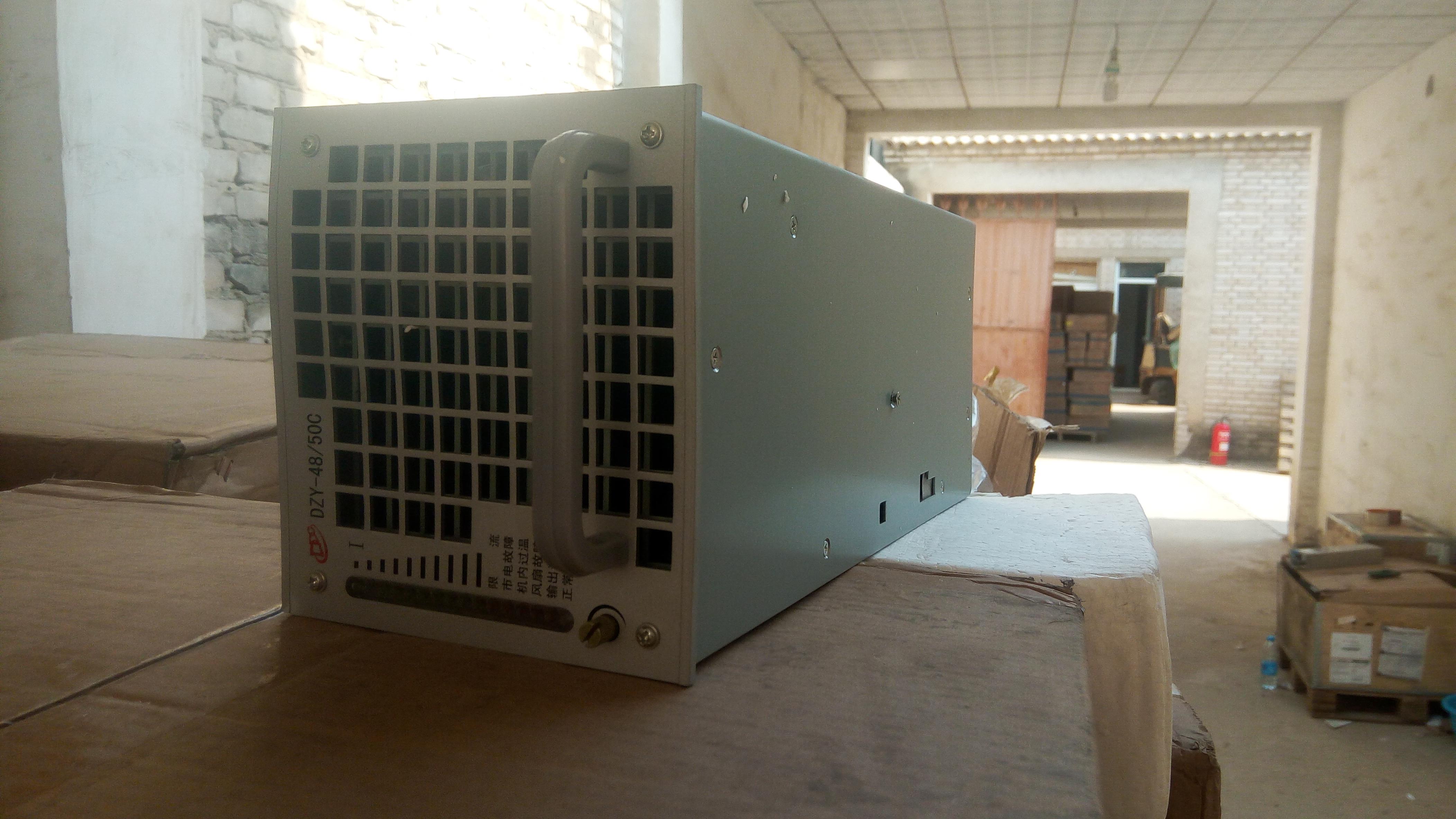 动力源dzy-4850c模块动力源dzy-48/50c整流模块