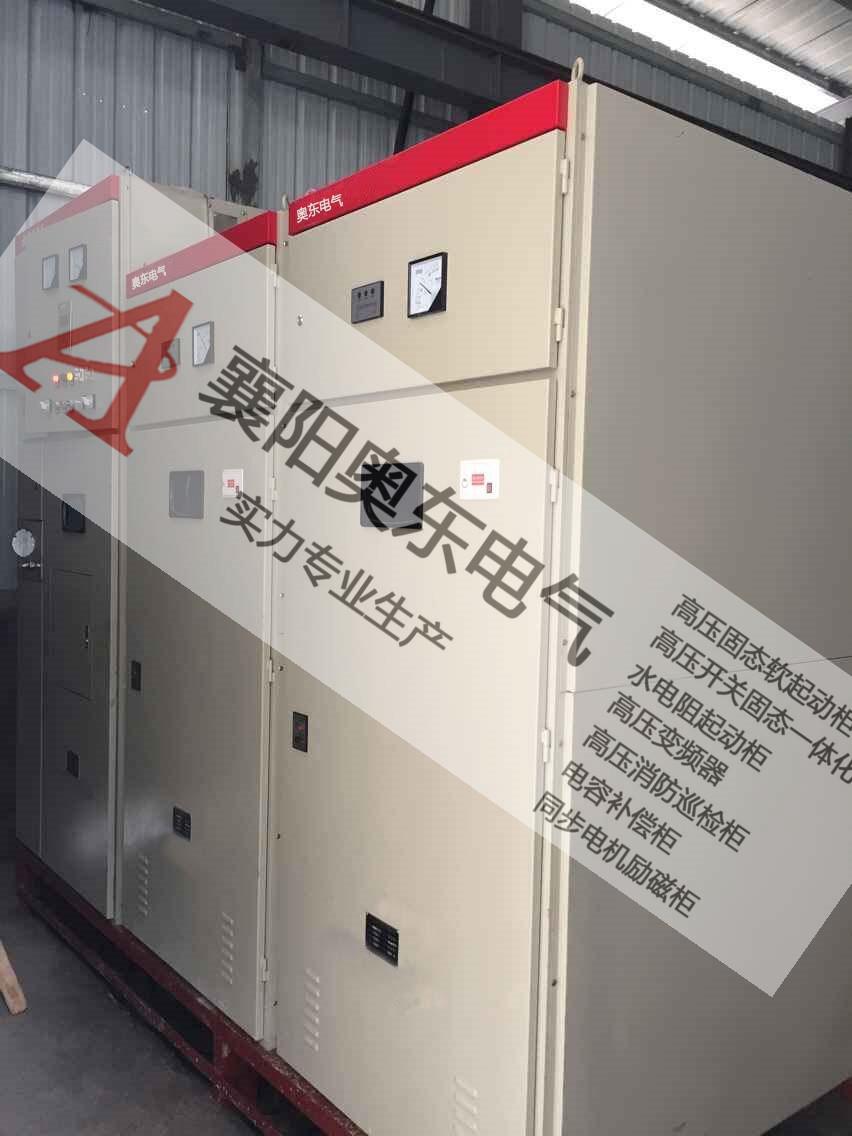 adl高压笼型水阻柜 1800kw笼型水电阻软起动柜厂家直销包售后服务