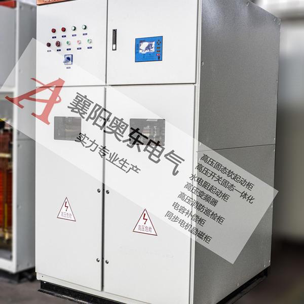 高压磁控软起动柜,磁阀式软起动柜,高压磁控软启动柜,磁控软起动柜