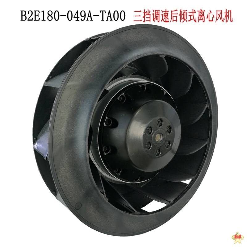 b2e180-049a-ta00后倾式离心风机风扇新风净化器外空气视频三挡v风扇pvc扣板吊顶的转子图片