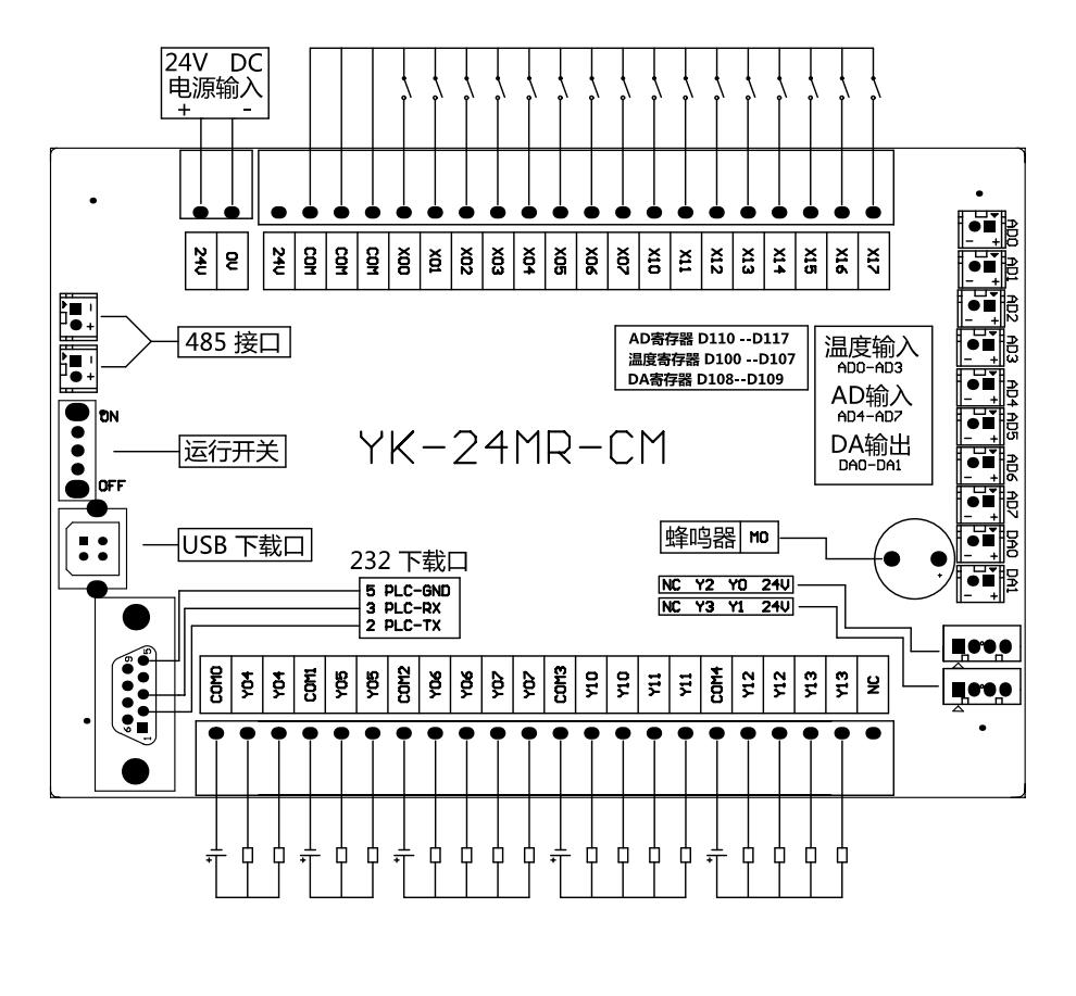 电路 电路图 电子 原理图 990_917