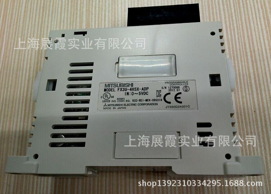 三菱plc【日本原装】可编程控制器fx3u-4hsx-adp三菱高速计数模块