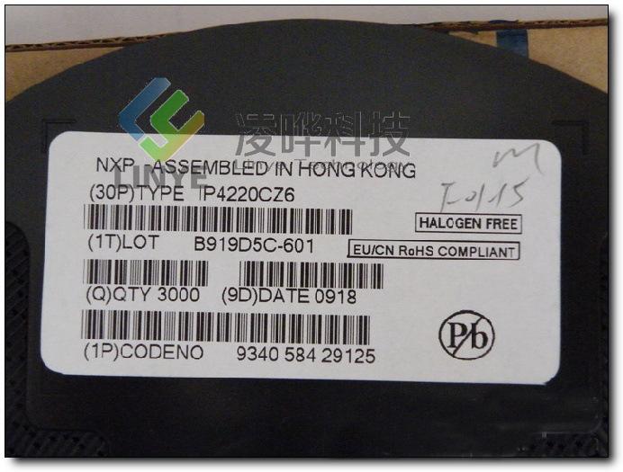 供应 集成电路ic ns/国半 ip4220cz6,125 tvs电路保护
