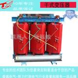 兰州变压器厂家专业定制SCB10-1250KVA/10KV干式变压器价格