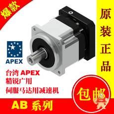 AB060-003-S1-P2