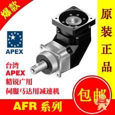 AFR140-045-S2-P1