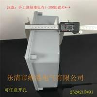 铸铝防水盒252*215*91室外防雨盒端子接线盒铝合金盒可任意开孔