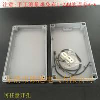 维港252*158*55广场布线盒防雨控制盒电源电池盒铸铝防水盒端子接线盒铝合金盒
