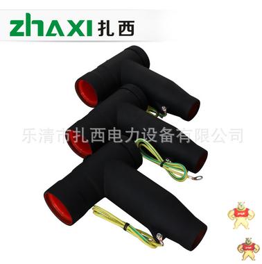 厂商正品 电缆插拔头 10KV欧式电缆前接头70mm 欧式可触摸电缆头JB-12/630A