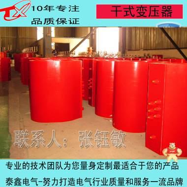 贵州泰鑫SC13-50KVA干式变压器