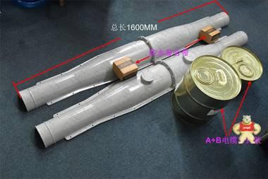电缆防爆盒 华玛电力灌胶型HMFB-10KV/3*70