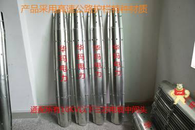 电缆中间接头防爆盒 华玛金属型HMFB-I 10KV/3*50