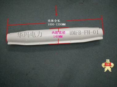 电缆防爆盒,电缆中间防爆盒