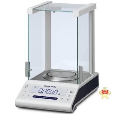 原装进口梅特勒托利多精密天平XPE32000L 32100g/1g