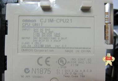 欧姆龙CJ1M-CPU21 PLC远程下载编程及维修