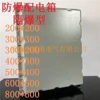 EXC防爆隔爆型IIC接线箱600*500*210铸铝配电箱端子接线盒铝合金盒空盒