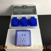 3组组合型电源配电箱电源检修箱可任意组合非标箱检修箱
