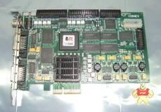 CFG-8602E-001