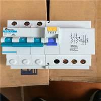 士林BHL 系类小型漏电断路器BHL33C10