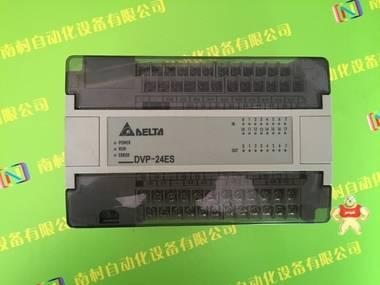 二手 台达PLC DVP24ES00R2 95新 原装正品