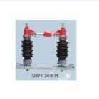 GW4-35 GW4-35/1250A 户外高压隔离开关