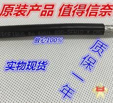 6XV1830-5FH10