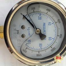YN-150