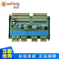 原装正品板式PLC控制板 天立三菱PLC工控板FX1N-60MR控制器批发