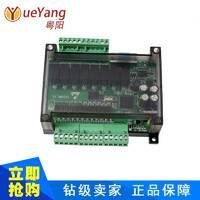 新款透明壳PLC FX1N-20MR工控板 板式PLC  继电器PLC 24VPLC
