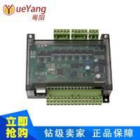 新款透明壳PLC FX1N-24MT4轴100KPLC PLC工控板 步进伺服PLC