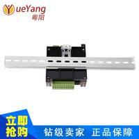 透明壳PLC工控板FX1N-14MT 板式PLCFX1N-14MT  2轴100K步进PLC
