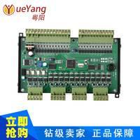 热销4轴150K板式PLC工控板 FX1N-40MT 三菱PLC控制板批发