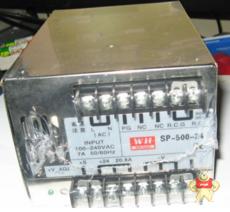 SP-500-24