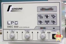 SNEC-800