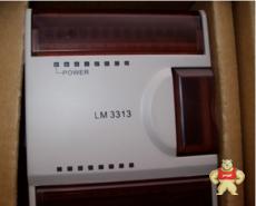 LM3313