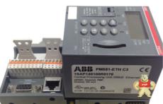 PM581-ETH