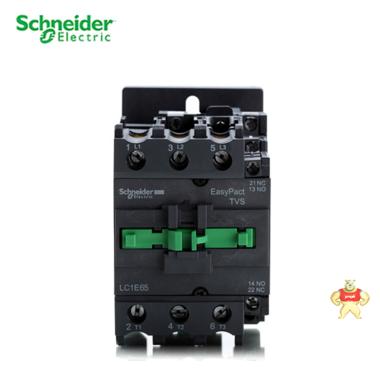 正品原厂施耐德交流接触器LC1-E65M5N AC220V 110V 380V接触器