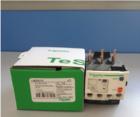 正品上海施耐德热继电器LRD-07C 热过载继电器LRD07C 1.6-2.5A