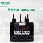 正品上海施耐德热继电器LRD3359C热过载继电器48-65A