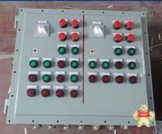 防爆电控箱