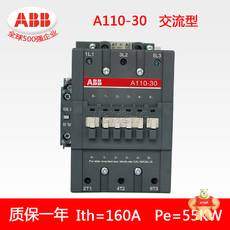 A110-30-11
